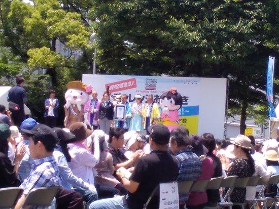 Ogaki Park: 大きな銅像