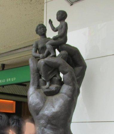Boshi Statue