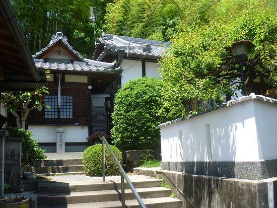 Saiunji Temple