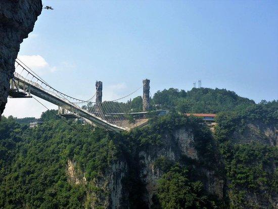 Sefuri no Megane-bashi Bridge