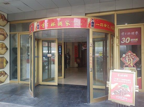 Jinan Huiquan Boutique Hotel Picture