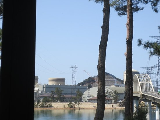 Mihama Nuclear PR Center