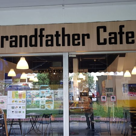 My Grandfather Cafe