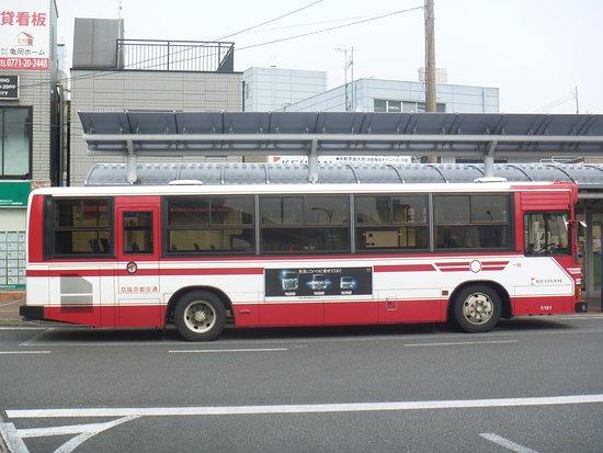 Keihan Kyoto Kotsu