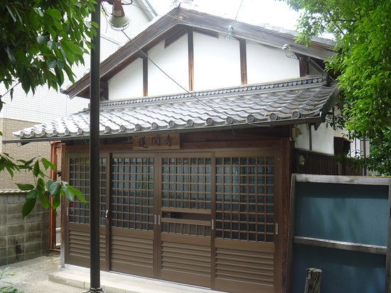 Renkai-ji Temple