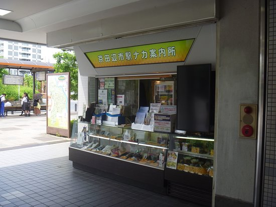 Kyotanabe Ekinaka Information Center