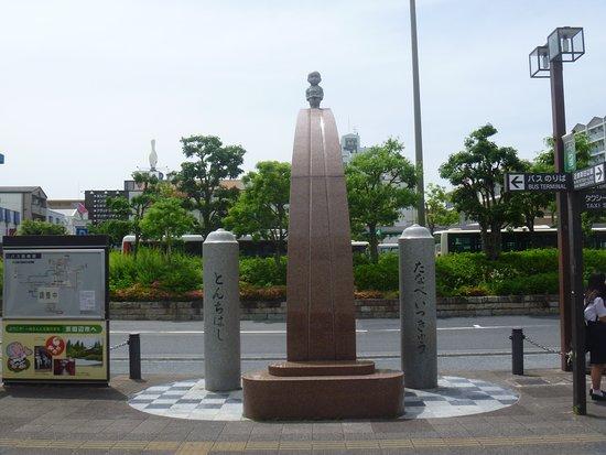 Tanabe Ikkyu and Tonchibashi Monuments