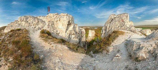 Kramatorsk, ยูเครน: Меловые скалы Белокузьминовки