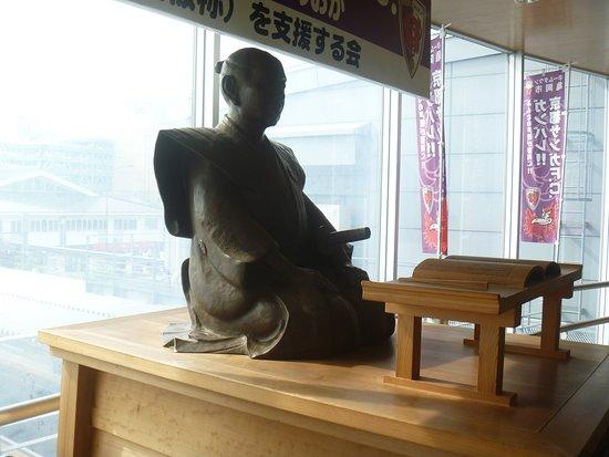 Ishida Baigan Statue