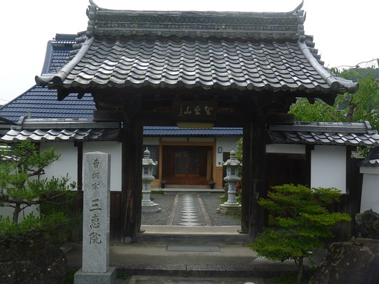 Sankei-in