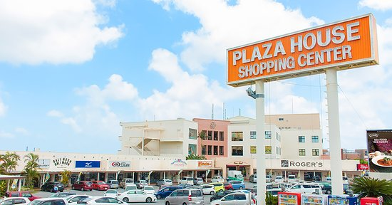Plaza House Shopping Center