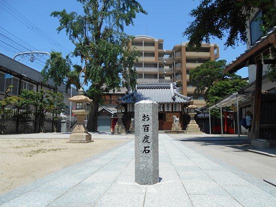 Sumiyoshi Shrine: 新しいお百度石がある参道
