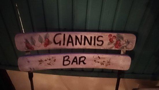 Giannis Cafe Bar照片