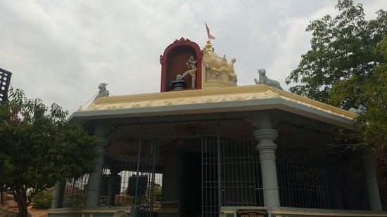 Sri Kalahasteeswara Swami Temple: Kannaappa Temple