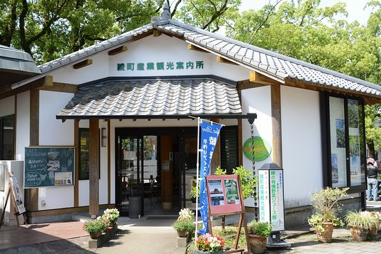 Aya Tezukuri Hommono Center
