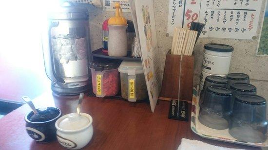 Satte, اليابان: DSC_6533_large.jpg