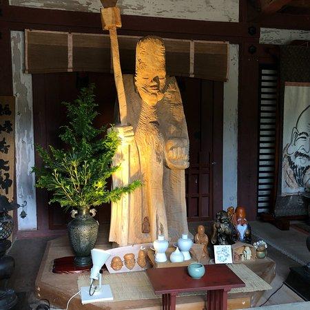 Tanzan Shrine Photo
