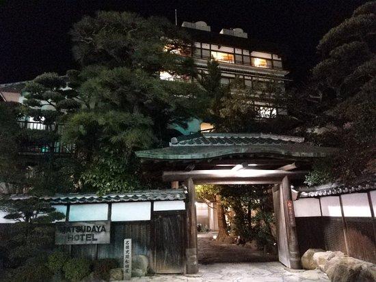 Matsudaya Hotel Photo