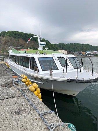 Otaru Bay Cruises