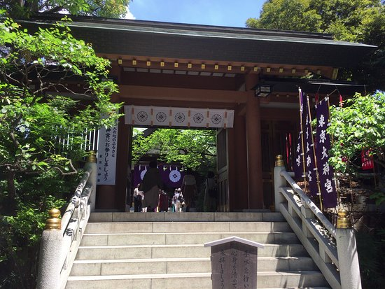 Tokyo Daijingu Shrine ภาพถ่าย