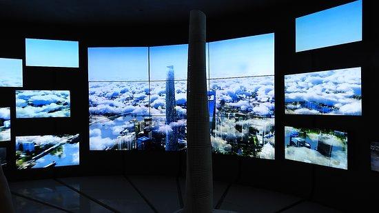 Shanghai Tower: Video