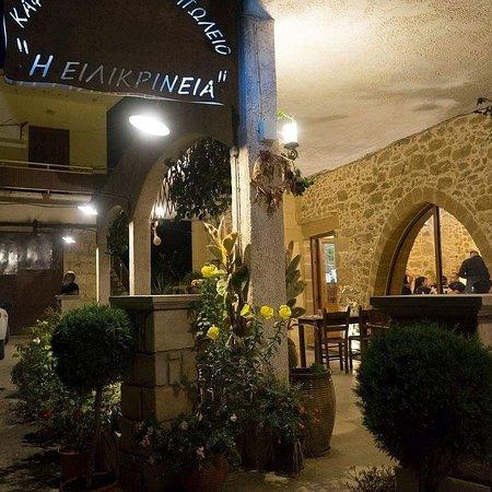 Kafeneio Mezedopoleio Eilikrineia: Καφενείο Μεζεδοπωλείο Η Ειλικρίνεια
