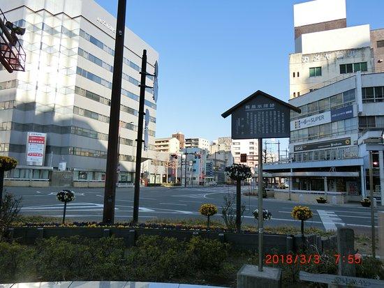Umeya Honjin Monument