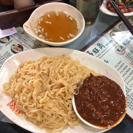 Good Hope Noodle Photo