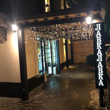 LavkaLavka Farm-to-table Restaurant: Farm Restaurant Lavkalavka