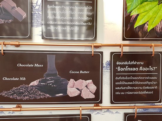 The Chocolate Factory - Hua Hin: The Chocolate Factory HuaHin