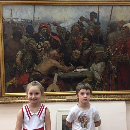 Kharkov Art Museum Photo