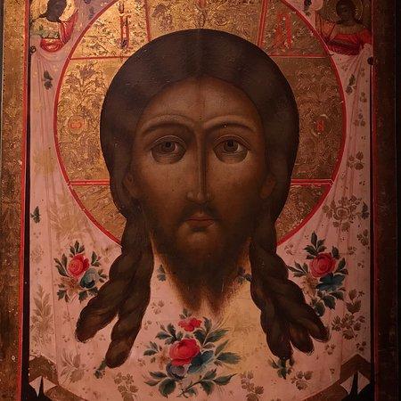 Fotografia de Muzeum Ikon/ Museum of Icons