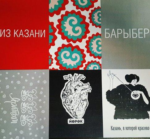 Solntse Vnutri Kazani