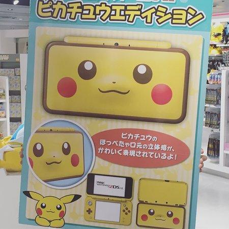 Pokemon Mega Center Tokyo ภาพถ่าย
