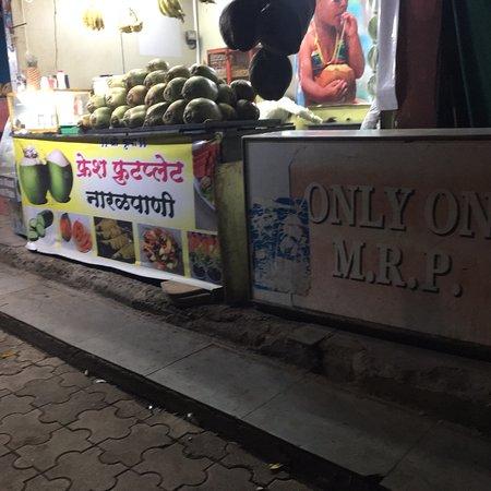 Expressway Food Mall
