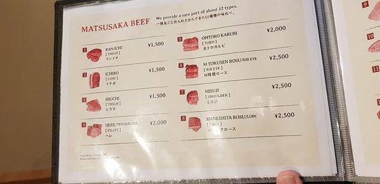 Matsusakagyu Yakiniku M, Hozenji Yokocho : menu
