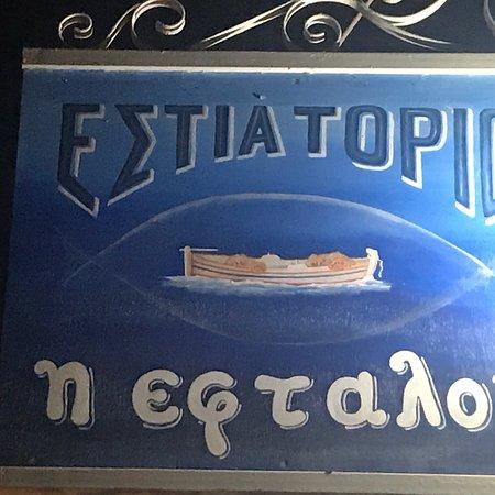 Eftalou, Greece: photo0.jpg