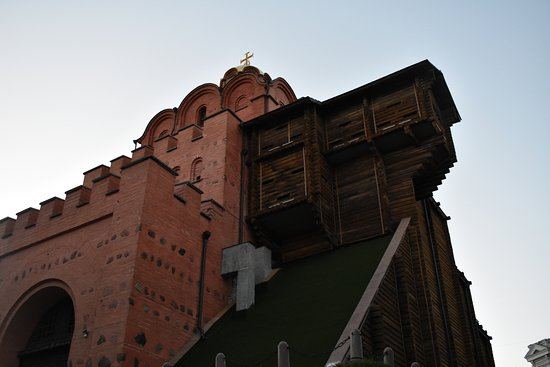 Amigo em Kyiv : Portas de Ouro