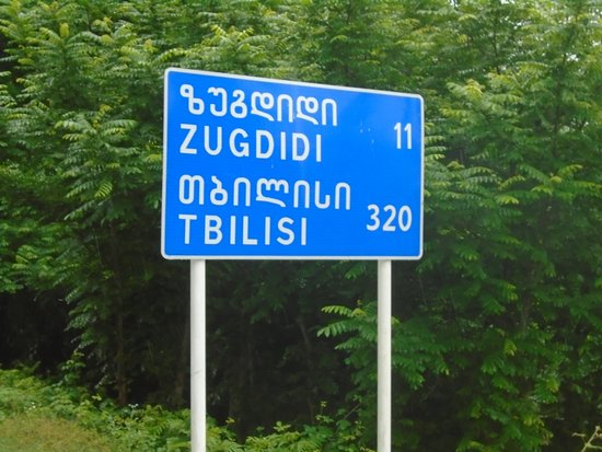 River Enguri: Enguri Bridge and border crossing