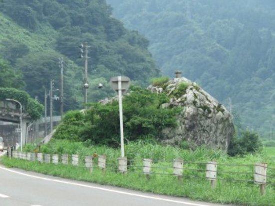 Itoigawa, اليابان: 反対側から
