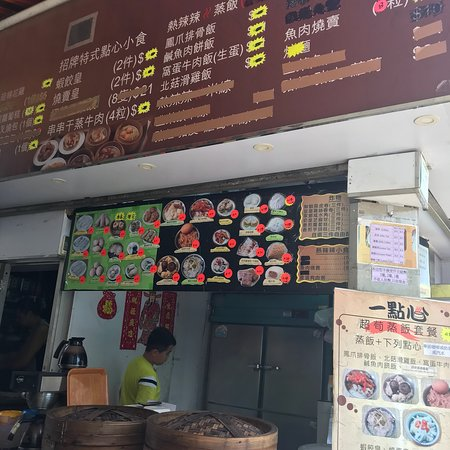 DimDimSum Dim Sum Specialty Store (Mong Kok): photo1.jpg