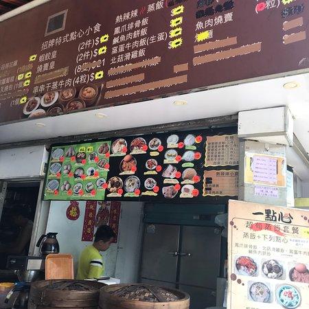 DimDimSum Dim Sum Specialty Store (Mong Kok): photo2.jpg