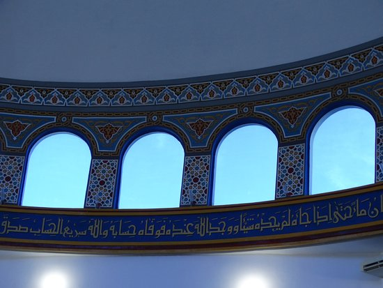Mosque of Omar Ibn Al-Khattab: detalhe arquitetura