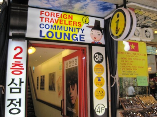 Namdaemun Community Lounge