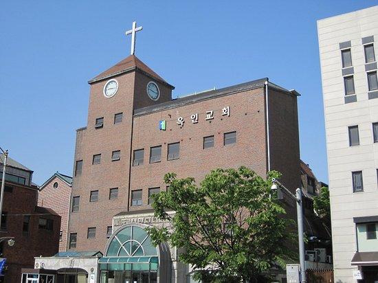 Okin Church