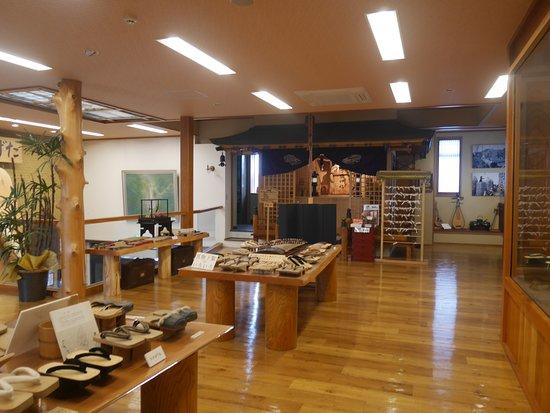 Tenyo Hita Hakimono Museum Ashitaya