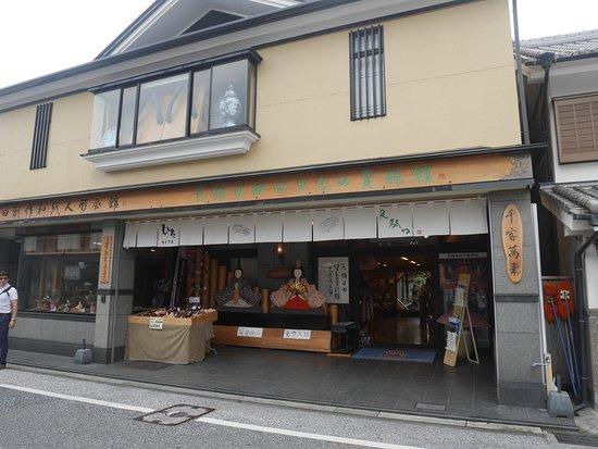 Tenyo Hita Hakimono Museum Ashitaya: 館内の様子