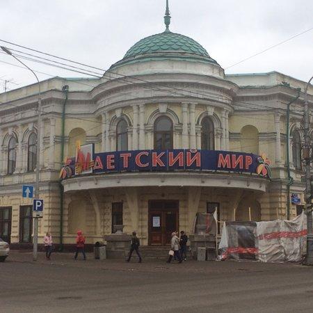 Trading House N.G. Gadalova