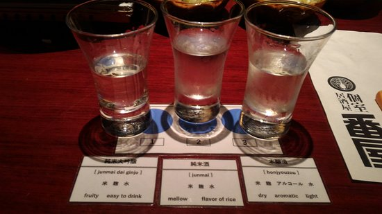 Tavern with private dens Banya Akasaka: Trying to guess which sake is which