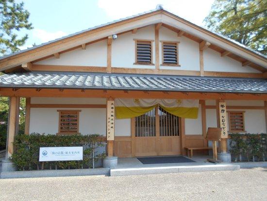 Amanohashidate Tourist Information Station